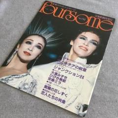 "Thumbnail of ""宝塚フォーサム ⭐️ヴェネチアの紋章/ジャンクション24⭐️大浦みずき退団公演"""