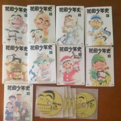 """Thumbnail of """"花田少年史 DVD 全9巻"""""""
