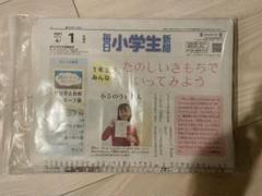 "Thumbnail of ""毎日小学生新聞"""