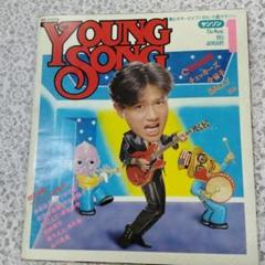 """Thumbnail of """"ヤンソン・Young Song 1985年1月号"""""""