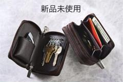 """Thumbnail of """"【新品未使用】アーバンリサーチ キーリング付き財布"""""""