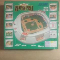 "Thumbnail of ""フルオート野球盤PRO"""