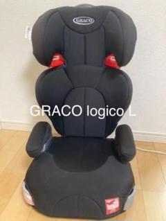"Thumbnail of ""GRACO ジュニアシート logico L シートカバー付き❗️"""