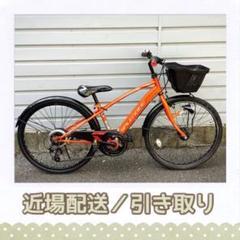 "Thumbnail of ""【28】子供用自転車 子供車 オレンジ SPLENDIDE 22インチ 変速付き"""