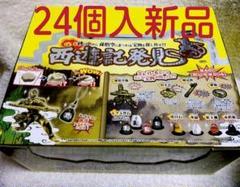 "Thumbnail of ""西遊記 天然石水晶 虎目石 西遊記発見! 1ケース 希少品 24個新品未開封"""