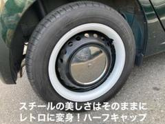 "Thumbnail of ""ホンダ14インチ純正鉄ホイール用ハーフキャップ カバー"""