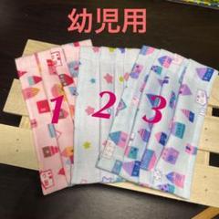 """Thumbnail of """"ハンドメイド  インナーマスク  幼児女の子ガーゼ⑥"""""""