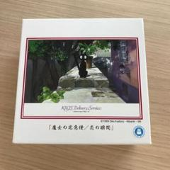 "Thumbnail of ""【パズル】魔女の宅急便 ジジ 108ピース"""