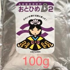 "Thumbnail of ""おとひめB2 メダカのエサ 100g"""