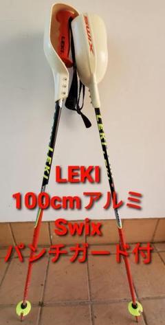 "Thumbnail of ""LEKI アルミポール 100cm  SWIXパンチガード付"""