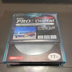 "Thumbnail of ""ケンコー フィルター PRO1Digital プロテクターワイド77mm"""