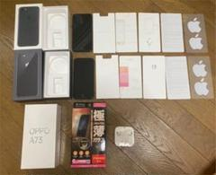 "Thumbnail of ""iPhone oppoセット simフリー 即日発送"""
