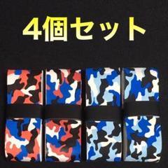 "Thumbnail of ""テニスグリップ グリップテープ 絆 迷彩 4個 マイバチ テニス"""