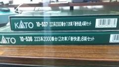 """Thumbnail of """"KATO 223系  12両"""""""