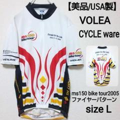 """Thumbnail of """"【美品/USA製】VOLEA サイクルウェア ロードバイク ファイヤーパターン"""""""