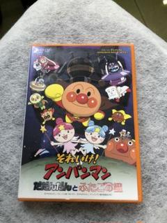 "Thumbnail of ""それいけ!アンパンマン だだんだんとふたごの星('09日本テレビ/バップ/トム…"""