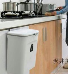 "Thumbnail of ""キッチンゴミ箱 壁掛け式のゴミ箱 ふた付きゴミ箱 ホワイト  新品未使用i16"""