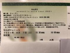 """Thumbnail of """"☆杉山清貴アコースティックライブチケット☆8/7土♪"""""""