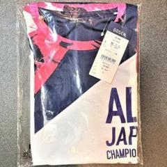 "Thumbnail of ""GOSEN 2021 ALL JAPAN Tシャツ マゼンタ Lサイズ"""