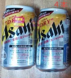 "Thumbnail of ""アサヒビール 生ジョッキ缶"""