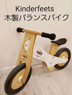 """Thumbnail of """"Kinderfeets バランスバイク - 木製バランスバイク"""""""