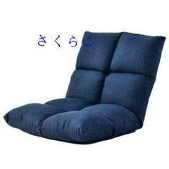"""Thumbnail of """"送料無料さっぱりした座椅子 リクライニング コンパクト モダン ベージさくら2"""""""