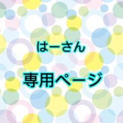 """Thumbnail of """"マスクホルダー マスクストラップ  マスクコード マスクネックレス  no219"""""""