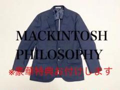"""Thumbnail of """"美品♪ MACKINTOSH PHILOSOPHY 紺ブレ トロッタージャケット"""""""