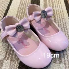 """Thumbnail of """"ビビディバビディブティック靴 19cm"""""""
