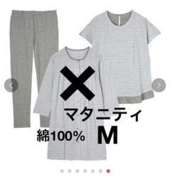 "Thumbnail of ""マタニティ パジャマ 半袖 ストライプ"""