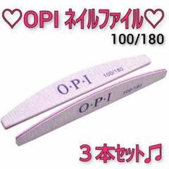 "Thumbnail of ""♡新品♡ OPI ネイルファイル 3本セット"""