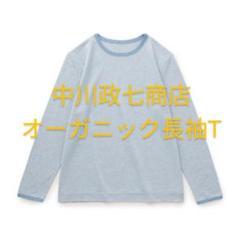 "Thumbnail of ""3361 中川政七商店 オーガニック綿のボーダーカットソー"""