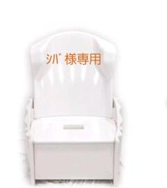 "Thumbnail of ""【29日まで期間限定!格安・引き取り優先】YOSA椅子"""