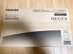"Thumbnail of ""ブルーレイレコーダー 4TB HDD搭載 DBR-M4008"""