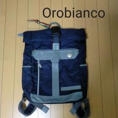 "Thumbnail of ""Orobianco オロビアンコ リュック バックパック"""