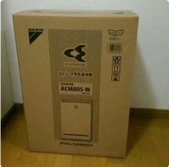"Thumbnail of ""ダイキン空気清浄機 ACM80S-W"""