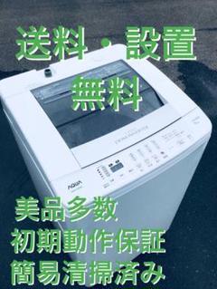 "Thumbnail of ""♦️EJ812B AQUA全自動電気洗濯機 【2014年製】"""