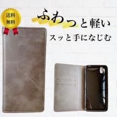 "Thumbnail of ""OPPO RENO A グレー Android 手帳型 ベルトなし エコレザー"""