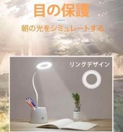 """Thumbnail of """"ブルーライトが発生せず太陽光に近い自然光で目に優しい♪❤多機能☆デスクライト"""""""