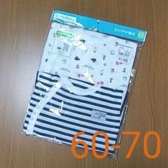 "Thumbnail of ""[420]半袖プレオール 1セット"""