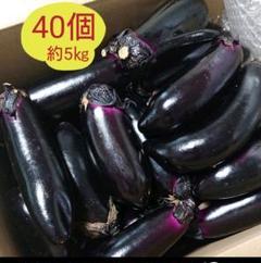 "Thumbnail of ""大特価!たくさん 茄子(訳あり) 40個"""