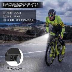 """Thumbnail of """"⭐️500m先までしっかり照らす‼️USB充電式⭐️高輝度自転車ライト"""""""