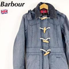 "Thumbnail of ""◆英国製 Barbour ダッフルコート レディス"""