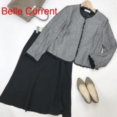 """Thumbnail of """"BelleCurrent ベルカレント 大きいサイズ スカート セットアップ"""""""