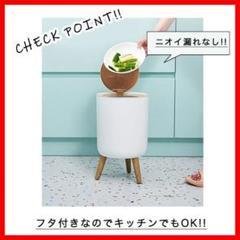 """Thumbnail of """"【送料無料】ゴミ箱 ダストボックス ふた付き キッチン  北欧 ごみ箱 7L"""""""