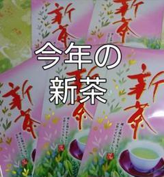 """Thumbnail of """"静岡県産 深蒸し茶 100g5袋"""""""