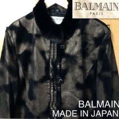 "Thumbnail of ""【春先に❗️】BALMAIN PARIS レザーコート ミンクファー 本革"""
