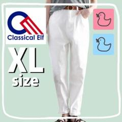 "Thumbnail of ""CLASSICAL ELF パンツ チノパン"""