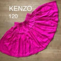 "Thumbnail of ""KENZO 120 スカート カットソー生地 ピンク"""