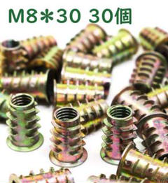 "Thumbnail of ""M8*30鬼目ナット 六角ナット 亜鉛合金 30個入"""